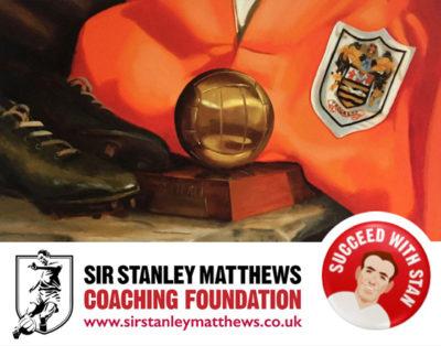 Sir Stanley Matthews Competition